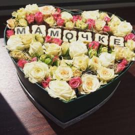 Композиция «мамочке» с кустовой розой в коробке